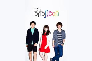 Portoneon